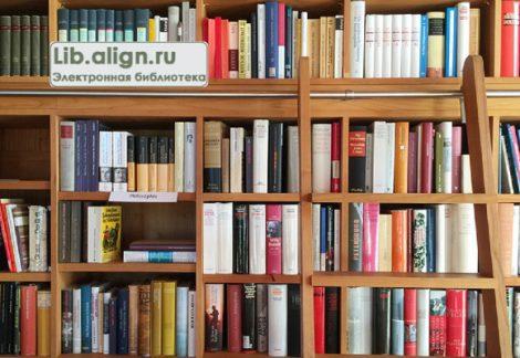Электронная библиотека с15тысячами книг
