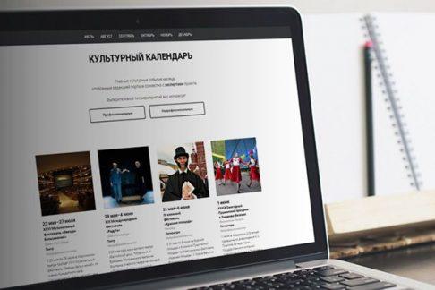 Виртуальный тур помузеям России
