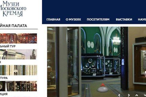 Музеи Кремля: виртуальный тур поОружейной палате