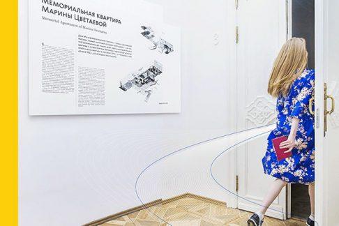 Дом-музей Марины Цветаевой: виртуальное путешествие помемориальной квартире