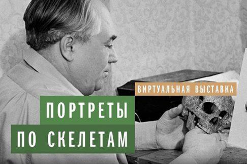 Государственный биологический музей имени К.А. Тимирязева