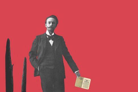 Мемориальный музей А.Н. Скрябина: лекции иконцерты