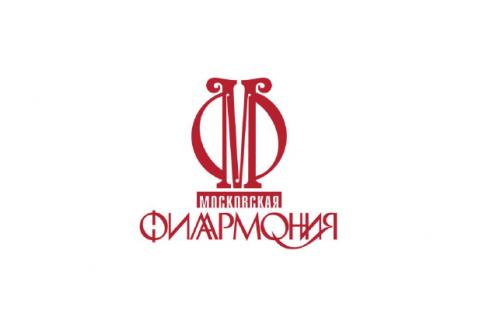 Ввиртуальном концертном зале Московской филармонии можно посмотреть ипослушать записи концертов