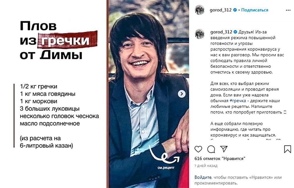 gorod_312
