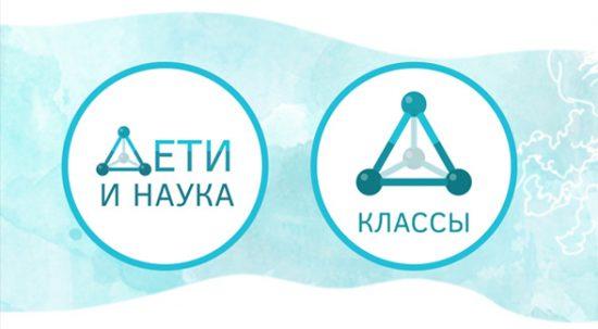 Онлайн-курсы поматематике, физике, химии, биологии, технике, архитектуре, искусствоведению, лингвистике