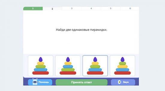 Портал ЛогикЛайк— занятия иупражнения для развития логического мышления