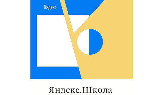 Яндекс.Школа— онлайн-уроки порасписанию для учеников 5-11класса, онлайн-учебники идополнительные материалы