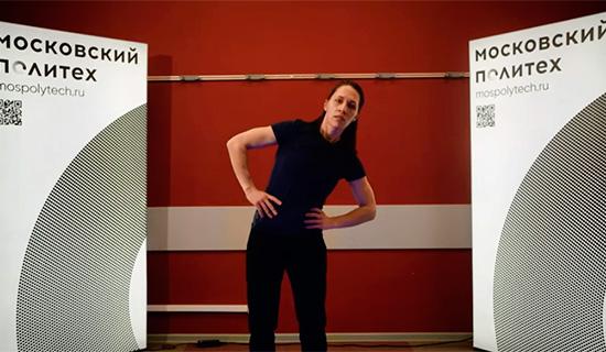 Комплекс упражнений пооздоровительной гимнастике