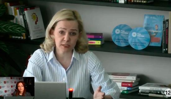 Запись прямого эфира сдиректором центра занятости «Моя Карьера» Ириной Швец