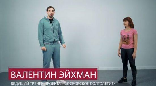 Суставная разминка: комплекс упражнений для дома оттренера «Московского долголетия»
