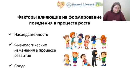 Обучение социально—бытовым навыкам вдомашних условиях детей сРАС