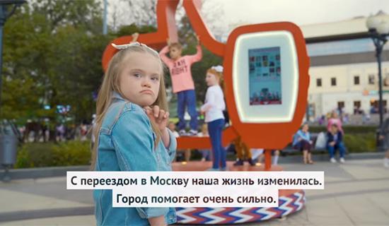 История Светланы Криворотенко