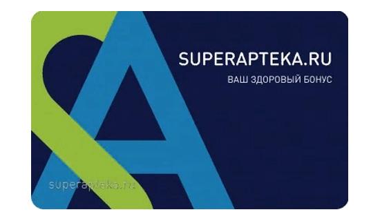 СуперАптека