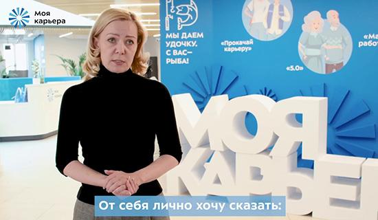 Директор центра «Моя карьера» Ирина Швец опроекте волонтерской поддержки москвичей