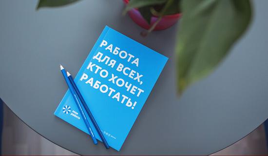 Более 5тысяч москвичей трудоустроено завремя пандемии центром «Моя работа»