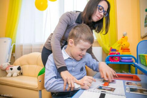Родителям: как организовать досуг для ребенка сментальными нарушениями