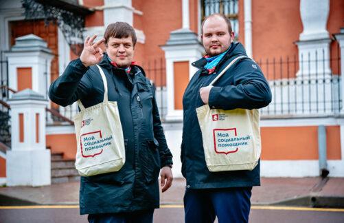 Департамент труда исоциальной защиты запустил конкурс «Доноры надежды»