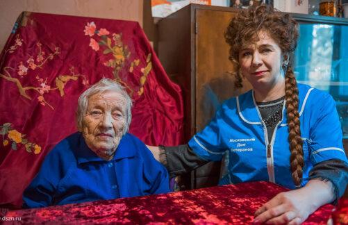«Герои нашего времени»: вышел том систориями сиделок исоцработников Московского дома ветеранов