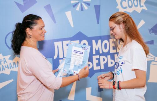 Городские программы летней занятости для молодежи помогают подросткам строить свое будущее
