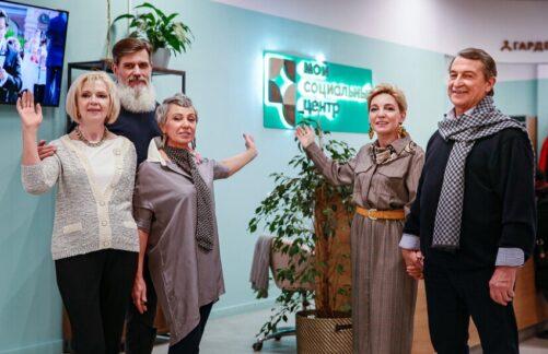 «Мой социальный центр»— новое клубное пространство для москвичей старшего возраста