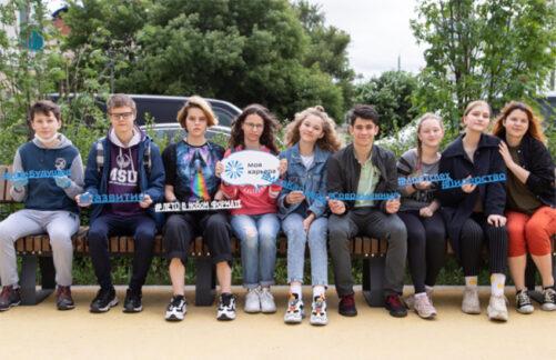 Московские школьники примерили насебя новые профессии впроекте «Лето моей карьеры»