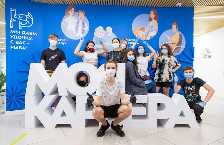 600 воспитанников семейных центров Москвы пройдут стажировку попрограмме «Лето вновом формате»