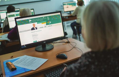 Как проходят онлайн-занятия впроекте «Московское долголетие»