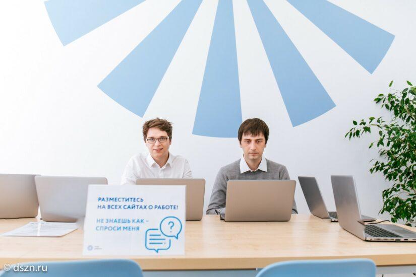 Центр занятости «Моя работа» предлагает пройти экспресс-тест по цифровой грамотности
