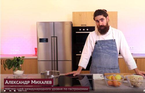 Варенье изморкови исельдерея отшеф-повара из«Московского долголетия»