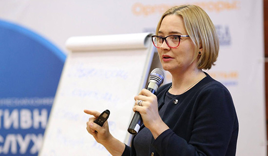 Вебинар МГУУ: Мастерство онлайн-коммуникаций