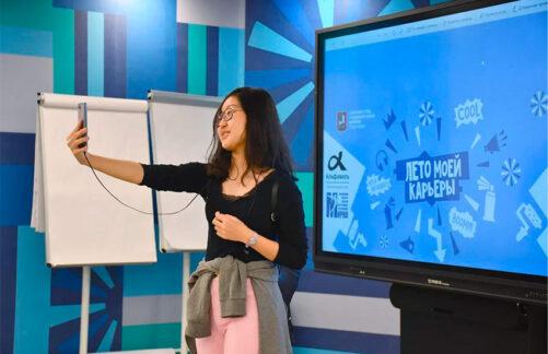 Центр занятости приглашает подростков в«Лето моей карьеры»