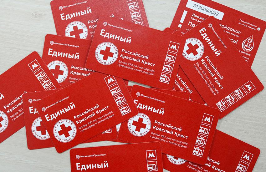 Вмосковском метро появились тематические билеты «Единый», посвященные донорам плазмы