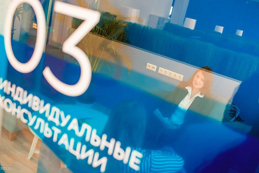 Как специалисты центра «Моя работа» оказывают психологическую поддержку москвичам при трудоустройстве